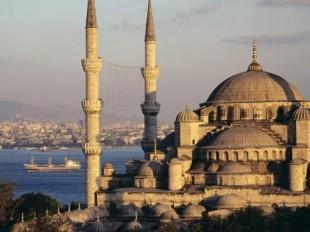Focus. La metafisica contro lo scontro di civiltà con l'Islam: per una geopolitica della terra