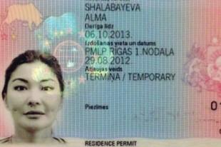 shalabayeva