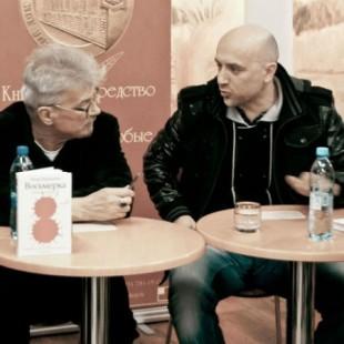 Lomonov a sinistra con Prilepin
