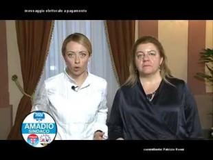 Giorgia Meloni e Marcella Amadio.