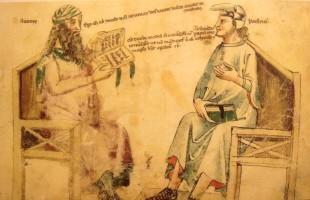 Dibattito immaginario fra Porfirio e Averroè. Opera del XIV secolo