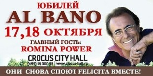 il-manifesto-che-pubblicizza-il-concerto-di-al-bano-e-romina-a-mosca