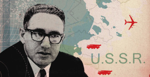 kissinger-wide