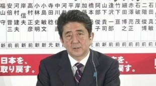 Giappone. Trionfo per la destra di Shinzo Abe (che archivierà la costituzione pacifista)