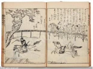 sukenobu-nishikawa-1671-1751-j-ehon-tsurezuregusa-2832807
