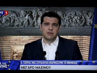 Il caso. Svolta liberista del compagno Tsipras: privatizzati i servizi gas e acqua