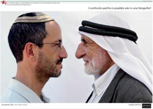 Il confronto Israele Palestina secondo Toscani