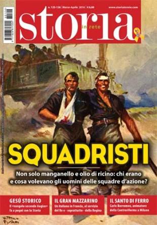 copertina-SIR_125_126-1