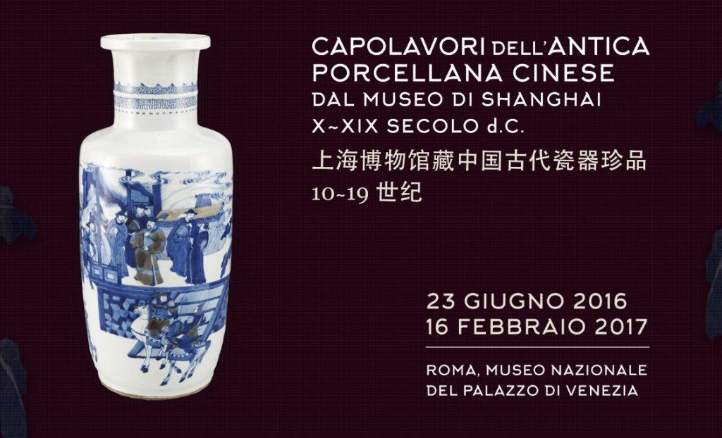 Mostre capolavori dell 39 antica porcellana cinese a palazzo for Mostra cina palazzo venezia