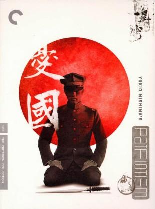 yukoku-patriottismo