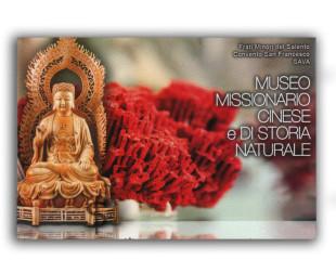 Il caso. L'universalità del Patrimonio Italiano e il Museo missionario cinese di Sava