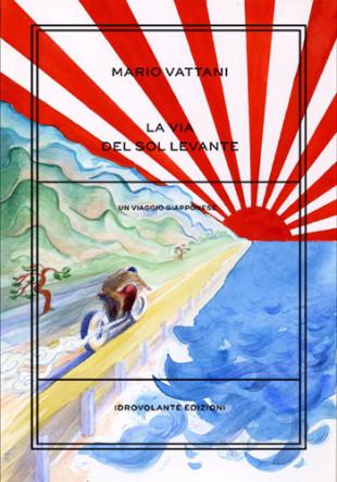"""Giappone. Restituire l'esempio: Mario Vattani ne """"La Via del Sol Levante"""""""