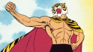 """Cartoni Animati. Addio a Keiichiro Kimura inventore dell'Uomo Tigre"""""""