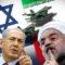 Esteri. Escalation militare tra Israele e Iran