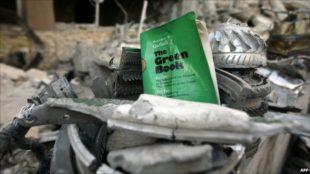 Il Libro Verde di Gheddafi