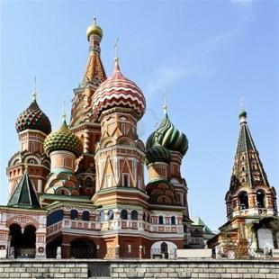 Cattedrale di San Basilio Mosca