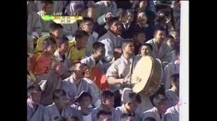 bhutan curva
