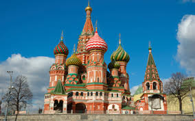 San Basilio, Mosca