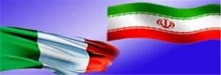 italia iran