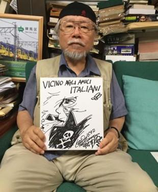 La vignetta di Matsumoto