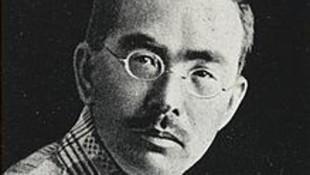 Harukichi Shimoi