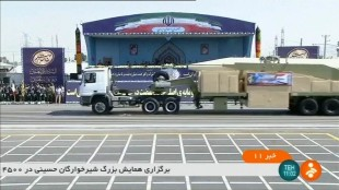 tdy_iran_170922.nbcnews-ux-1080-600