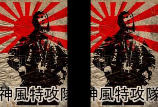 Un manifesto giapponese che ritrae due kamikaze
